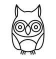 adorable owl icon outline style vector image vector image