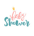 baby lettering vector image vector image