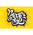 Never Gine Up vector image vector image
