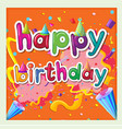card template for birthday with ribbons background vector image vector image