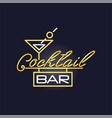 cocktail bar retro neon sign vintage bright vector image