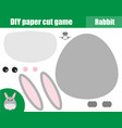 diy children educational creative game paper vector image vector image