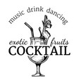 exotic fruits cocktail vintage label vector image