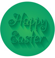 Happy Easter Hand lettering Typographical Greeting vector image vector image