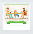 happy young family having breakfast together vector image