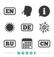 language icons en de ru and cn translation vector image vector image