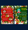 christmas holidays poster with new year gift frame vector image vector image
