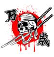 skull banzai swords vector image vector image