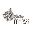 vintage nautical compass rose vector image vector image