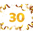 anniversary banner 30th gold ribbon fly vector image
