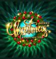 christmas wreath banner vector image vector image