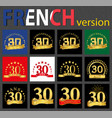 french set of number 30 templates vector image