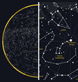 night sky with constellations russian designation vector image vector image