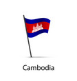 cambodia flag on pole infographic element on vector image vector image