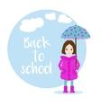 Cartoon girl character with umbrella vector image