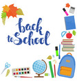 corner frame of education items vector image vector image