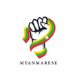 patriotic spirit hand myanmar burma flag vector image vector image