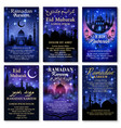 ramadan kareem greeting poster and brochure set vector image vector image