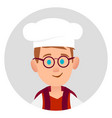 youngster with glasses and backpack in chef s hood vector image