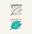 green leaves or plant logo vegetarian concept vector image