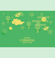 decorative chinese new year flat style background vector image