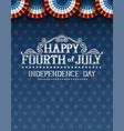 fourth july invitation vector image