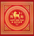 happy chinese new year 2018 paper cut golden dog vector image vector image