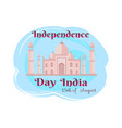 independence day india poster vector image vector image