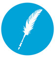 isolated feather icon vector image