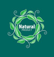 logo natural product vector image vector image
