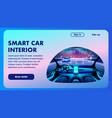 smart car interior future design banner vector image