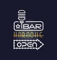 bar karaoke retro neon sign vintage bright vector image
