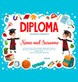 education diploma with cartoon boy and girl pupils vector image vector image