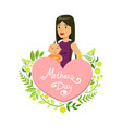 mothers day card template beautiful mother with vector image vector image