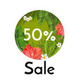 sale banner with tropical flowers and plants vector image vector image