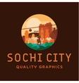 Sochi city logo of buildings vector image vector image