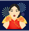 chinese lady vector image vector image