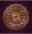 golden arabic round pattern traditional eastern vector image