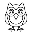knowledge owl icon outline style vector image vector image