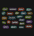 set comic speech bubbles for different emotions vector image