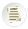contract icon circle vector image vector image