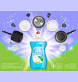 dishwashing advertising realistic template vector image vector image