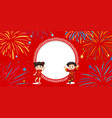 chinese kids on red background with fireworks vector image vector image