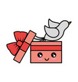 cute gift box vector image vector image