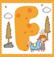 f alphabet letter for kids vector image