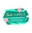 sale and summer discount promo banner with flowers vector image vector image