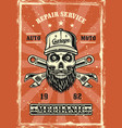 mechanic skull with beard retro poster vector image vector image