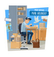 post office service postman with mail vector image vector image