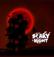 scary night halloween house party full moon vector image