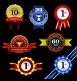 seal ribbon rosette badge trophy medal banner vector image